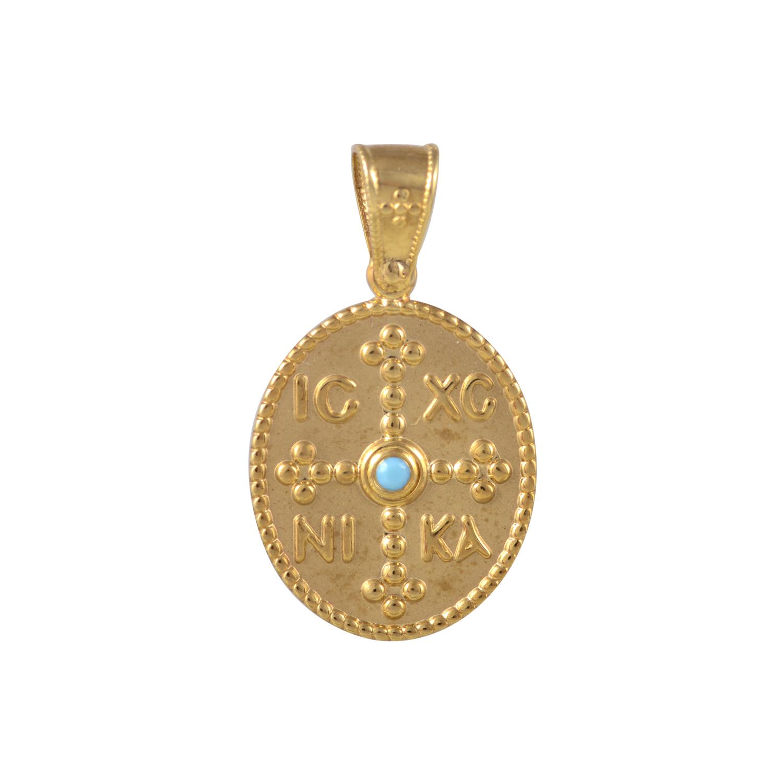 Χρυσό Φυλακτό Κ14 (Ιησούς Χριστός Νικά) με Τιρκουάζ Πέτρα