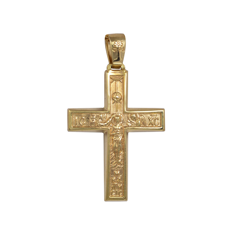 Βαπτιστικός Σταυρός Χρυσός Κ14