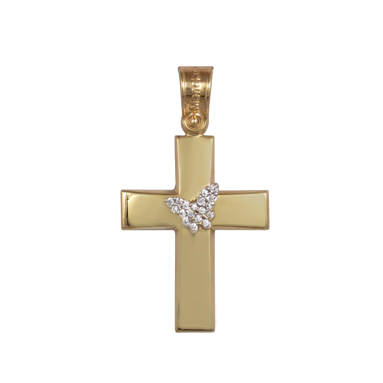 Γυναικείος Χρυσός Κ14 - Βαπτιστικός Σταυρός