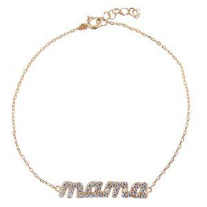 Ροζ Χρυσό Γυναικείο βραχιόλι mama - K14 (Plated)